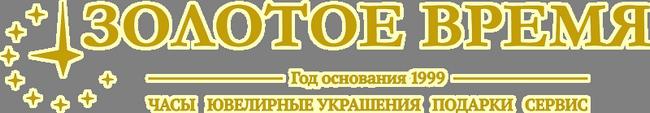 Золотое Время Интернет Магазин Официальный Сайт