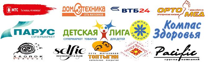 Logo___all